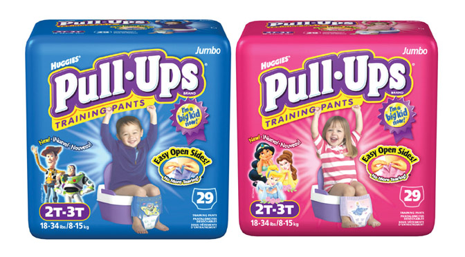Coupons Pull-Ups